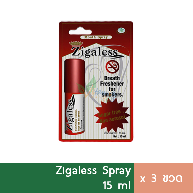 (3ขวด) Zigaless ซิกกาเลส สเปรย์หญ้าดอกขาว ช่วยเลิกบุหรี่ 15ml