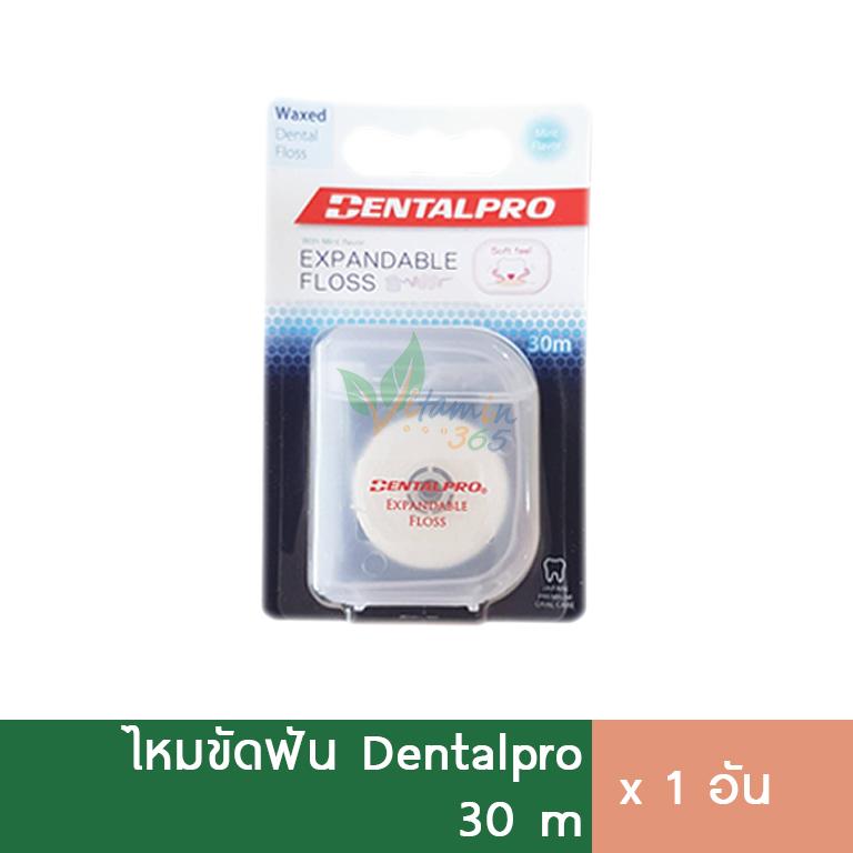 Dentalpro Expandable Dental Floss ไหมขัดฟัน กลิ่นมิ้นต์ 30m