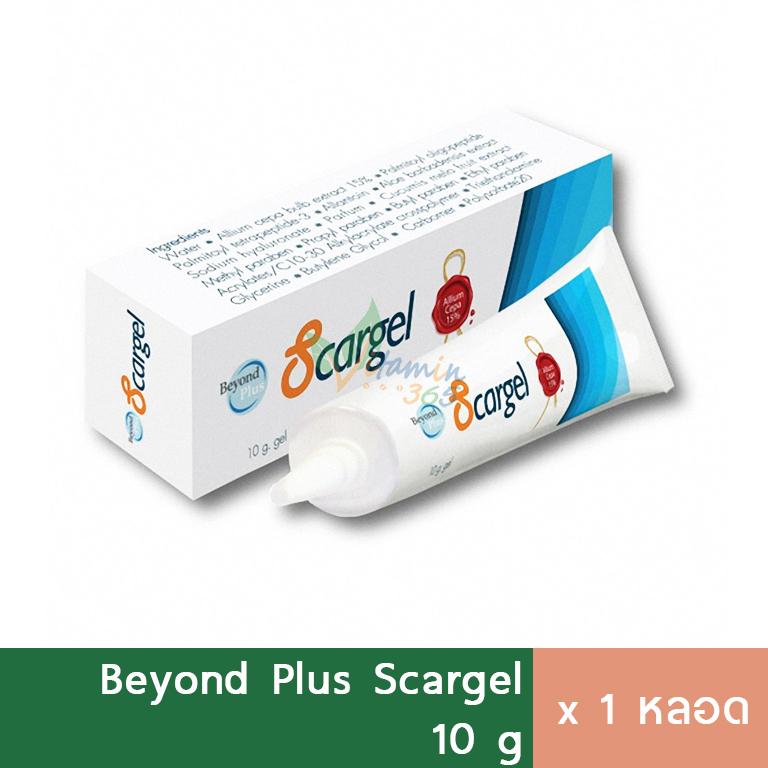 Beyond Plus Scargel เจลลดรอยแผลเป็น 10g