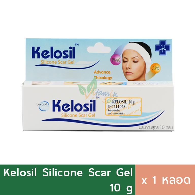 Kelosil Silicone Scar gel Gel เจลลดรอยแผลเป็นนูน 10g