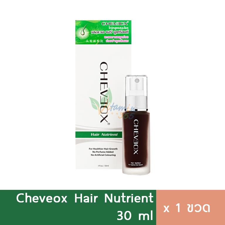 Cheveox Hair Nutrient เชอเวอ เซรั่มปลูกผม ลดผมร่วง 30ml