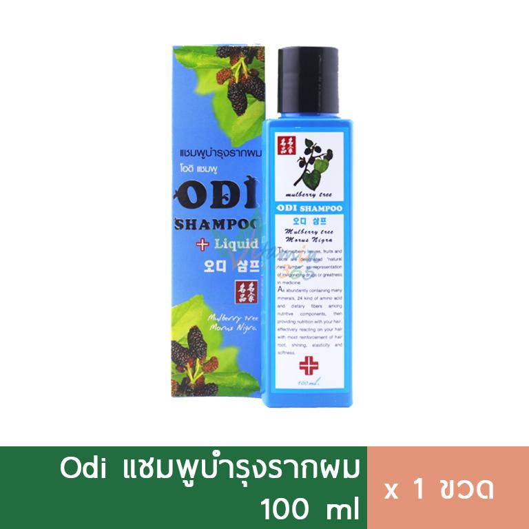 ODI Shampoo แชมพูแก้ผมร่วง 100 ml