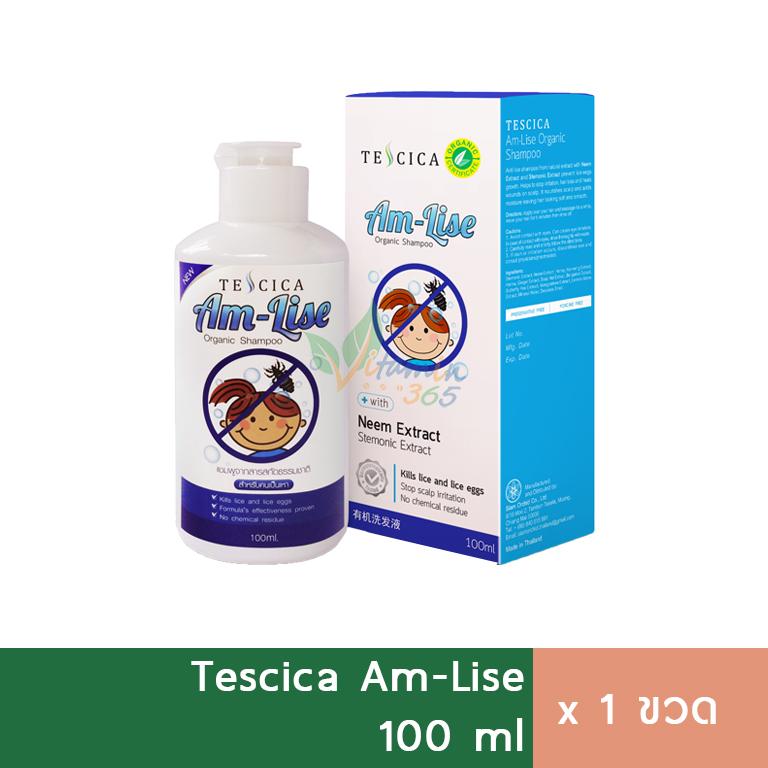 Tescica Am Lise Organic Shampoo แชมพูกำจัดเหา 100ml