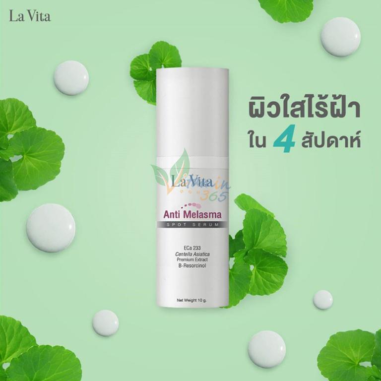 La Vita Anti Melasma Serum เซรั่มทาฝ้า 10g