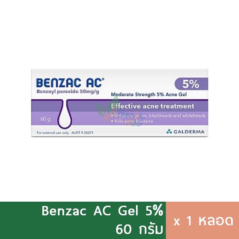 Benzac AC 5% 60g เบนแซค ยาทาสิว