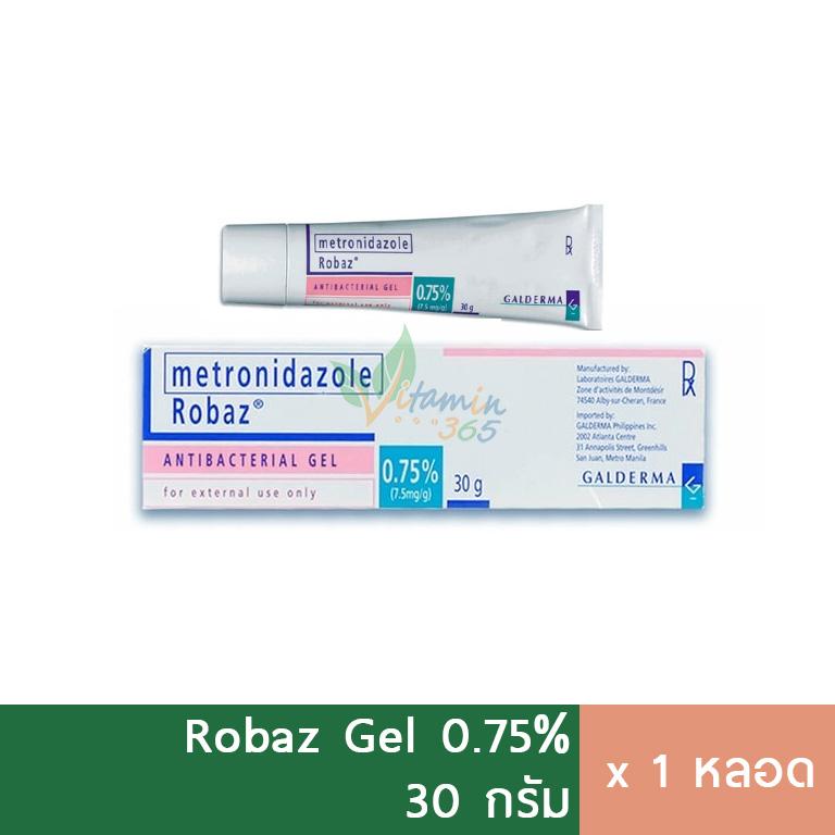 Robaz gel 0.75% โรบาซ ยาแต้มสิว เจลแต้มสิว 30g