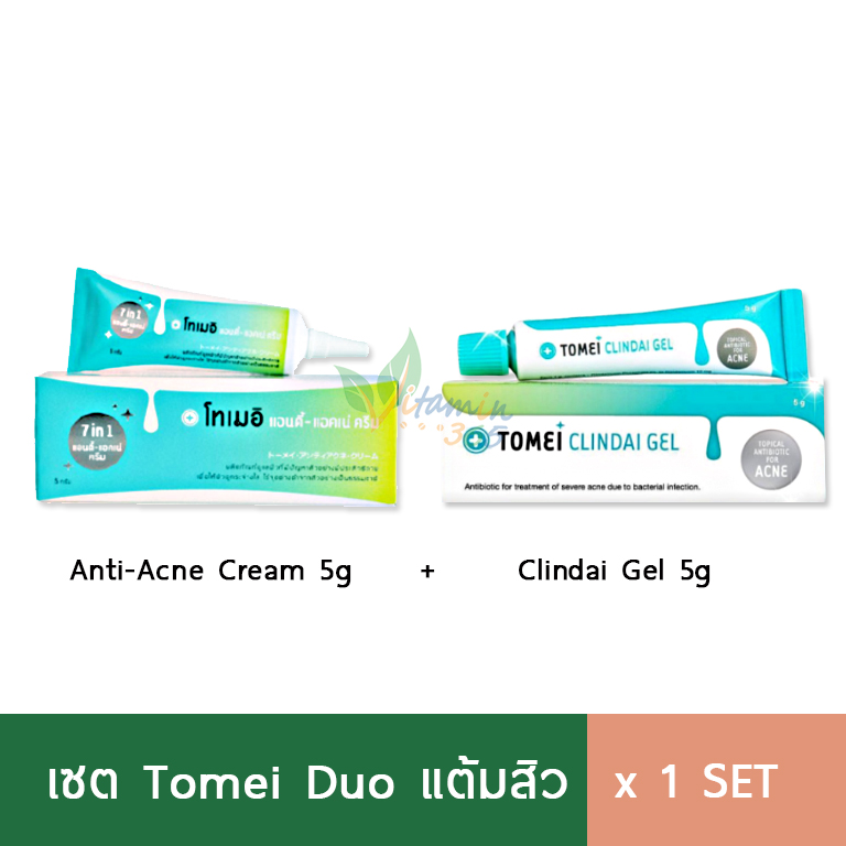 Set ยาแต้มสิว Tomei Duo Plus - Anti acne cream plus x Clindai gel