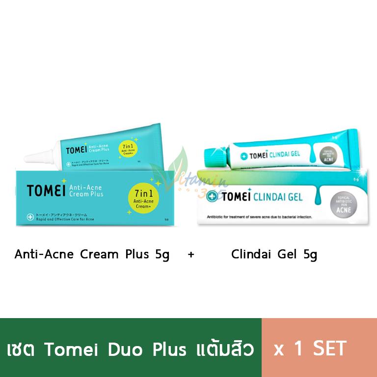 Set ยาแต้มสิว Tomei Duo - Anti acne cream x Clindai gel