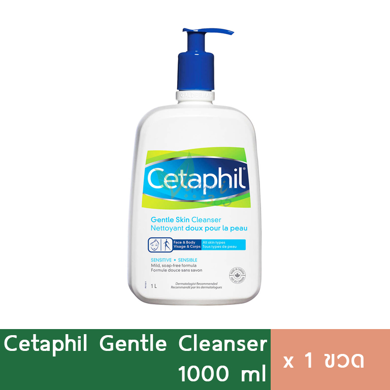 Cetaphil Gentle Skin Cleanser ผลิตภัณฑ์ล้างหน้า 1000ml