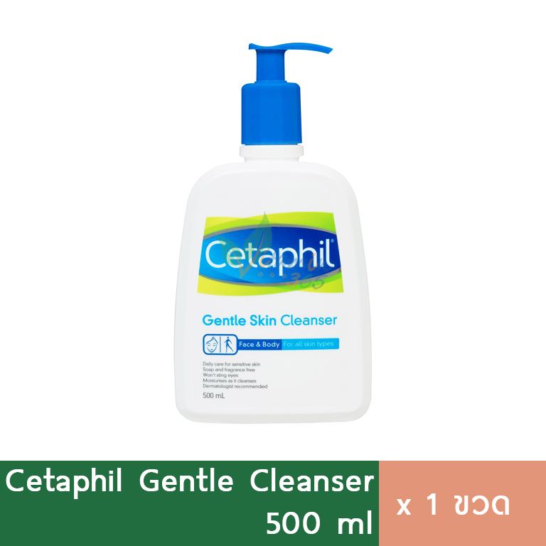 Cetaphil Gentle Skin Cleanser ผลิตภัณฑ์ล้างหน้า 500ml