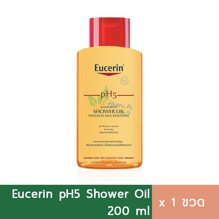 Eucerin pH5 Shower Oil ครีมอาบน้ำ สำหรับผิวแห้งมาก 200ml