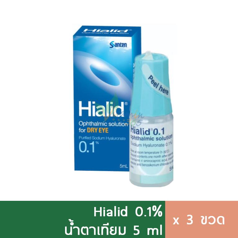 (3ขวด) Hialid 0.1% ไฮอะลิด น้ำตาเทียม 5ml