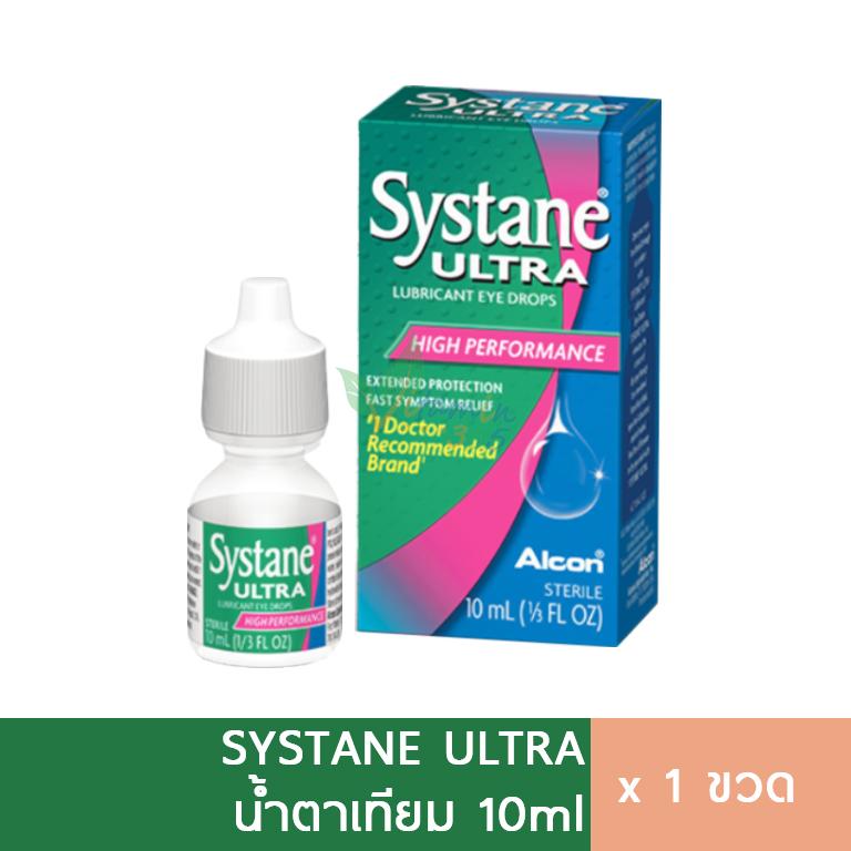 Systane Ultra น้ำตาเทียม ซิสเทน 10ml