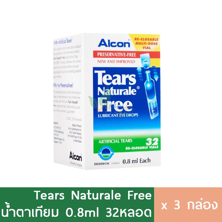 (3กล่อง) Alcon Tears Naturale Free น้ำตาเทียม อัลคอน 32หลอด