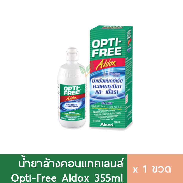 Alcon Opti-Free Aldox น้ำยาล้างคอนแทคเลนส์ 355ml
