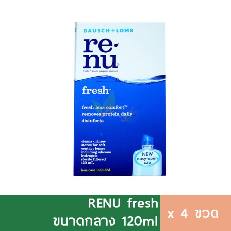 (4ขวด) Renu น้ำยาล้างคอนแทคเลนส์ รีนิว เรนู 120 ml