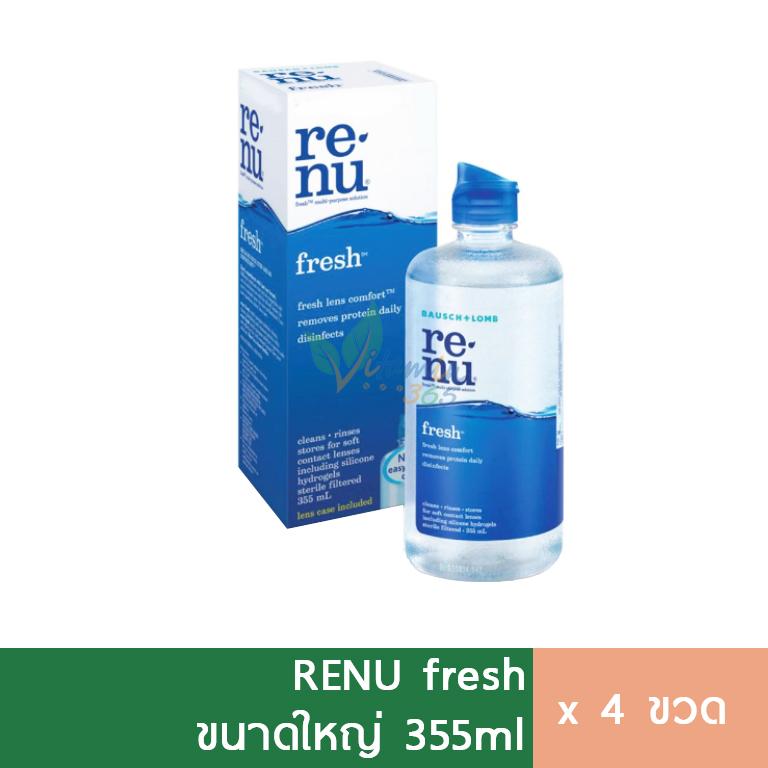 (4ขวด) Renu น้ำยาล้างคอนแทคเลนส์ รีนิว เรนู 355 ml