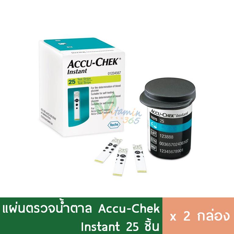 (2กล่อง) Accu-chek  Instant Strip แผ่นตรวจน้ำตาล 25ชิ้น
