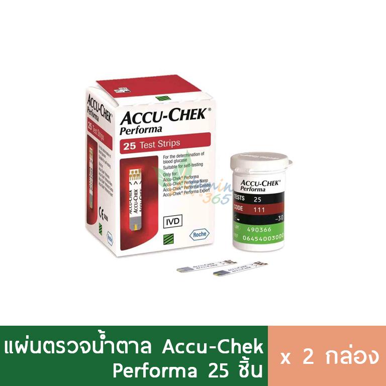 (2กล่อง) Accu-chek  Performa Strip แผ่นตรวจน้ำตาล 25ชิ้น