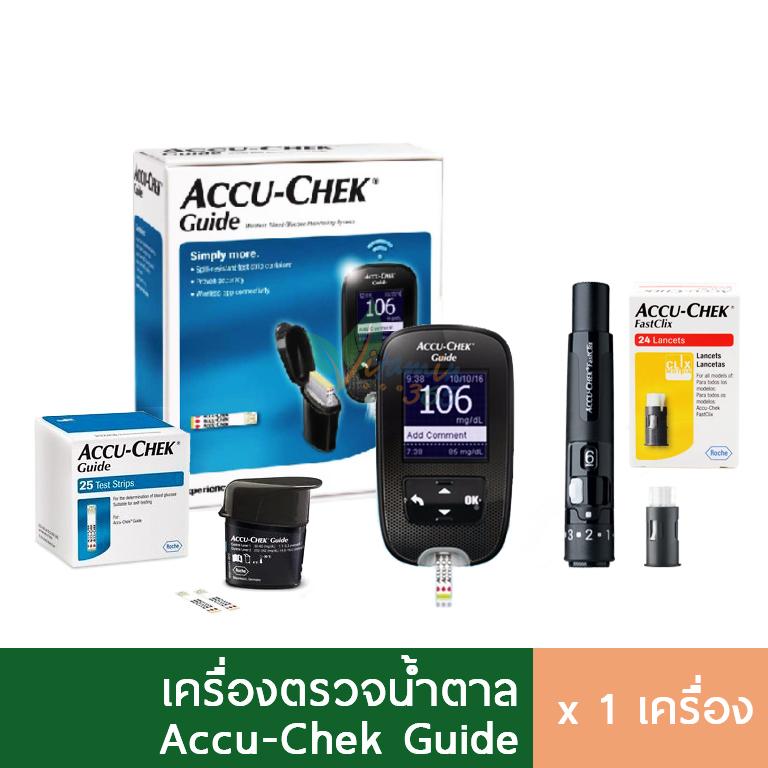 Accu-chek Guide เครื่องตรวจน้ำตาล