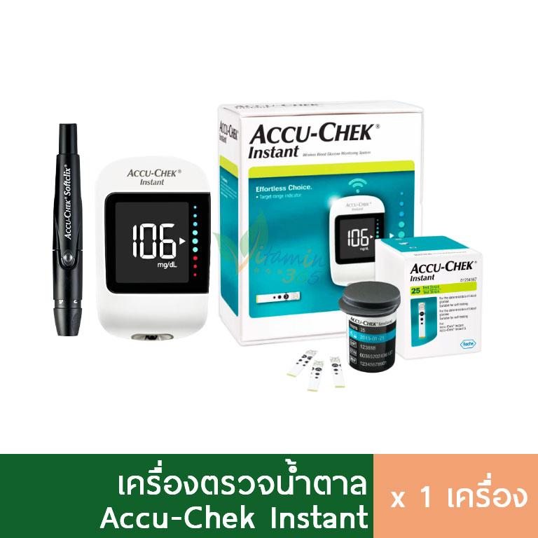 Accu-chek Instant เครื่องวัดน้ำตาลในเลือด