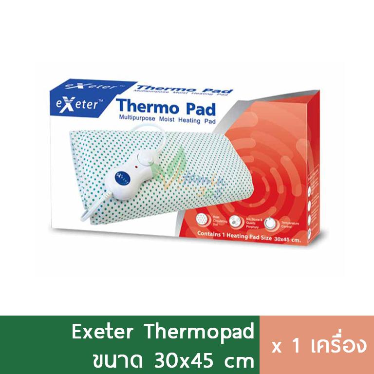 Exeter Heating Pad แผ่นประคบร้อนไฟฟ้า 30x45 cm