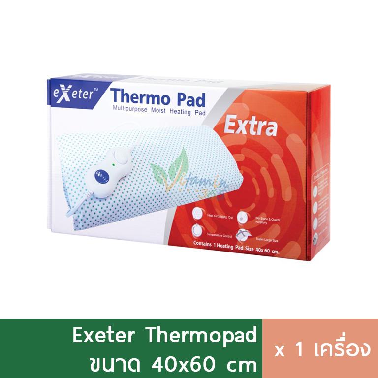 Exeter Heating Pad แผ่นประคบร้อนไฟฟ้า 40x60 cm