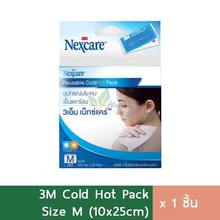 3M Cold Hot Pack เจลประคบ ร้อน เย็น size M