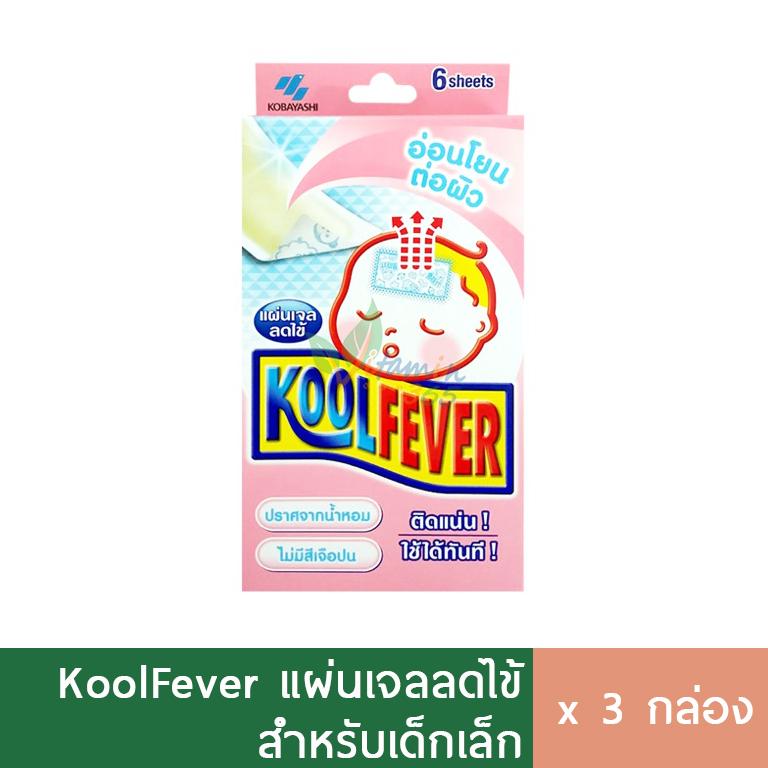 (3กล่อง) เจลลดไข้เด็ก Kool Fever Baby เด็กเล็ก 0-24 เดือน