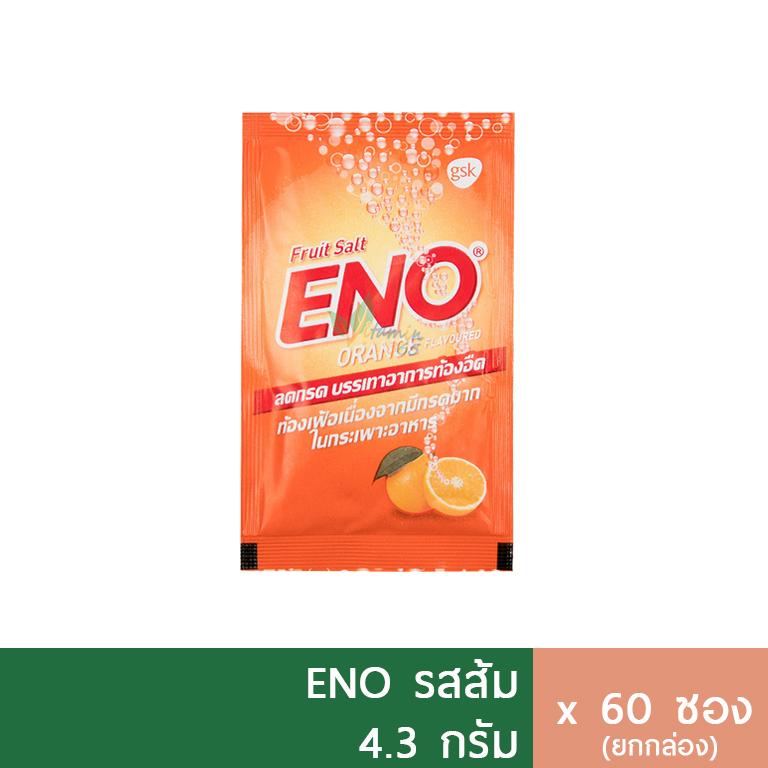 (กล่อง60ซอง) ENO Orange อีโน รสส้ม