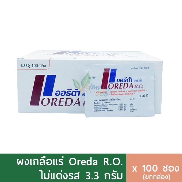 (กล่อง100ซอง) Oreda R.O. เกลือแร่ ออรีด้า ไม่แต่งรส