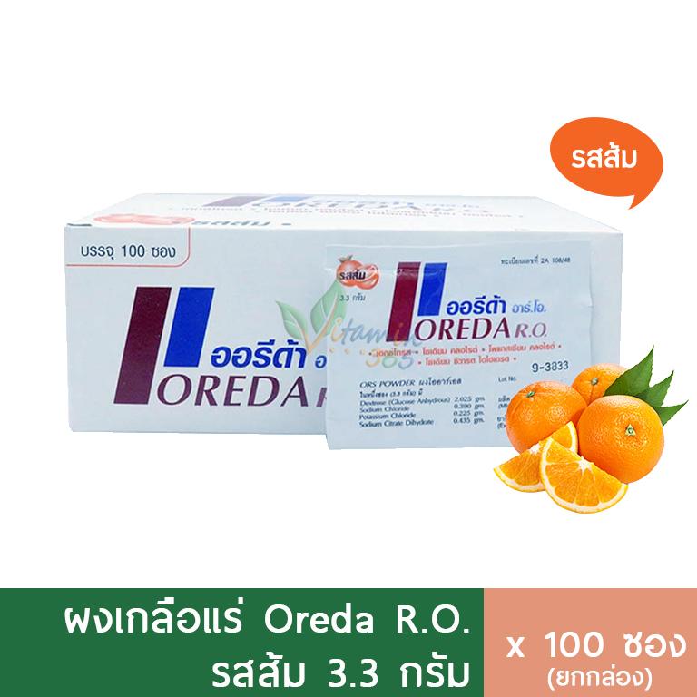 (กล่อง100ซอง) Oreda R.O. เกลือแร่ ออรีด้า รสส้ม
