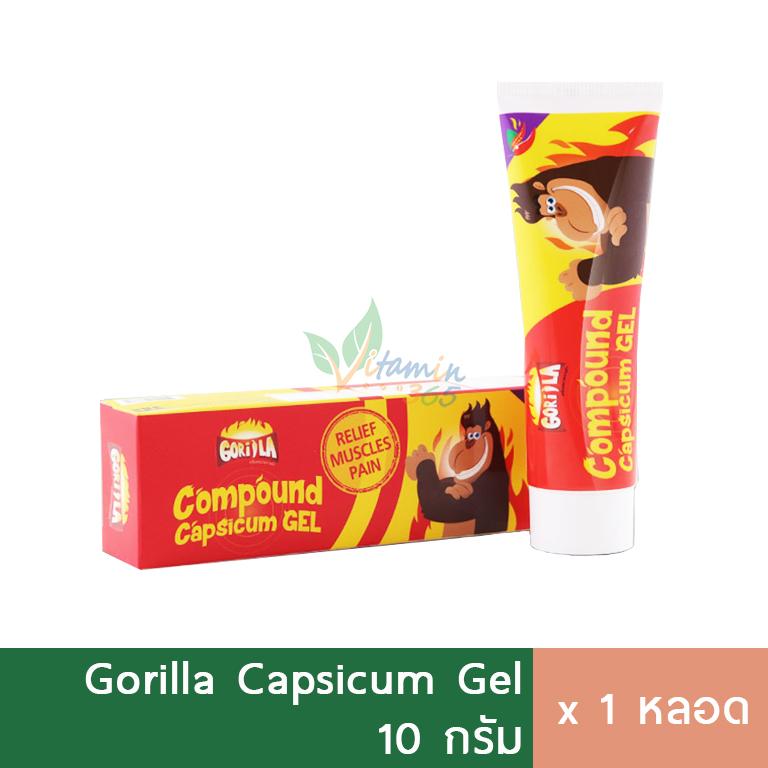 Maxxlife Gorilla Pain Relief Gel เจลทาแก้ปวด 50g