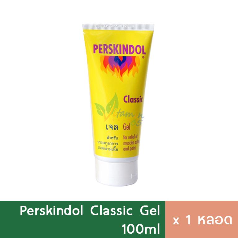 Perskindol Classic Gel เพอสกินดอล เจล 100g