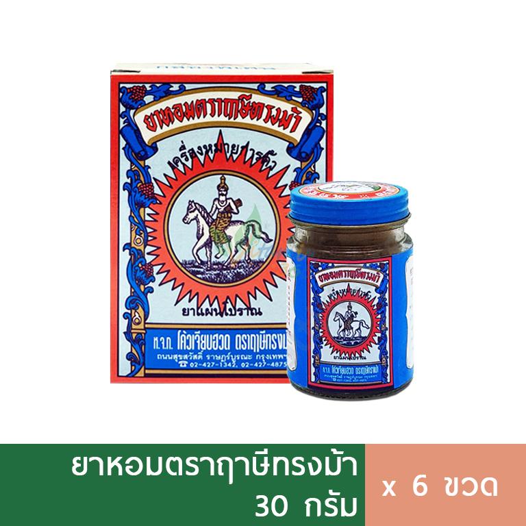 (6ขวด) ยาหอมฤาษีทรงม้า กล่องพิเศษ 30 g