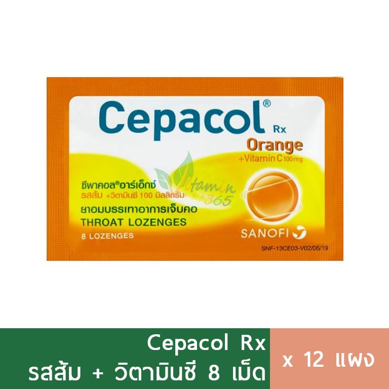 (1โหล) Cepacol รสส้ม บรรเทาอาการเจ็บคอ 8 เม็ด