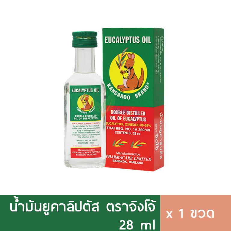 จิงโจ้ น้ำมันยูคาลิปตัส Eucalyptus Oil 28ml