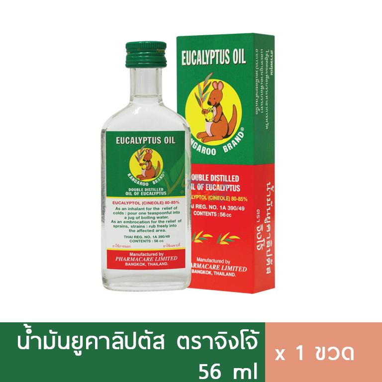 จิงโจ้ น้ำมันยูคาลิปตัส Eucalyptus Oil 56ml