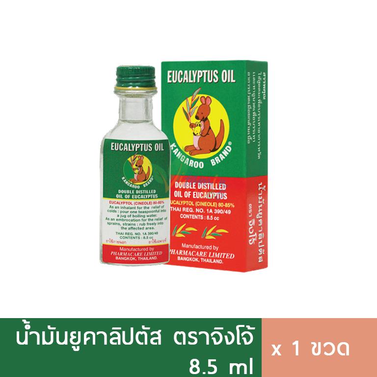 จิงโจ้ น้ำมันยูคาลิปตัส Eucalyptus Oil 8.5ml