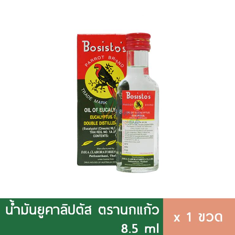 Bosisto นกแก้ว น้ำมันยูคาลิปตัส 8.5ml