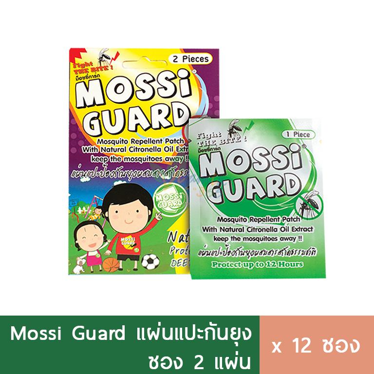 (1โหล) Mossi Guard ม็อซซี่การ์ด แผ่นแปะกันยุง ซอง2ชิ้น
