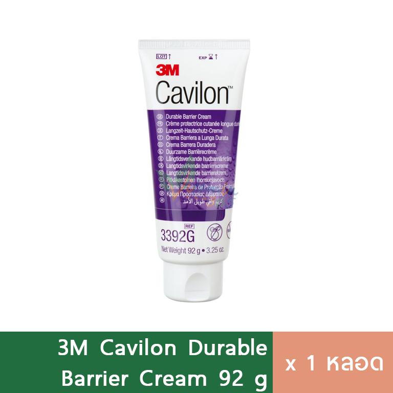 Cavilon Cream คาวิลอน ครีมป้องกันแผลกดทับ 92g