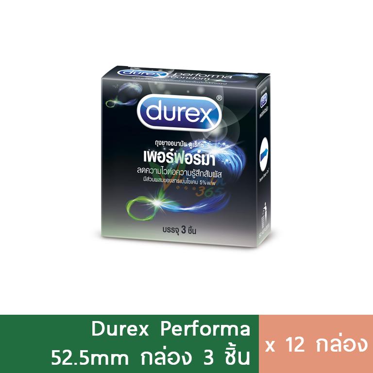 (1โหล) ถุงยาง Durex Performa 52.5mm กล่อง 3 ชิ้น