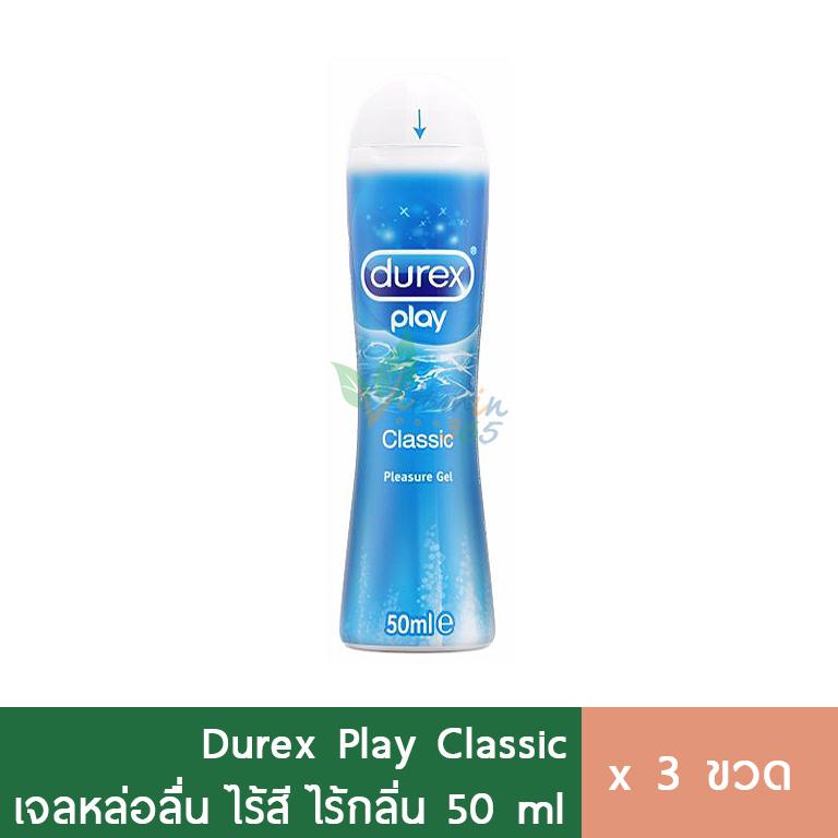 (3ขวด) Durex Play Lubricant Gel Classic เจลหล่อลื่น 50ml