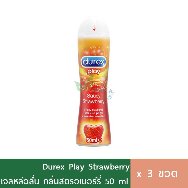 (3ขวด) Durex Play Strawberry เจลหล่อลื่น 50ml