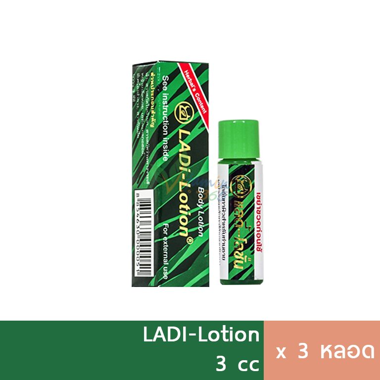 (3ขวด) Ladi Lotion แลดี้โลชั่น เสริมความอึด ทน สำหรับท่านชาย 3ml