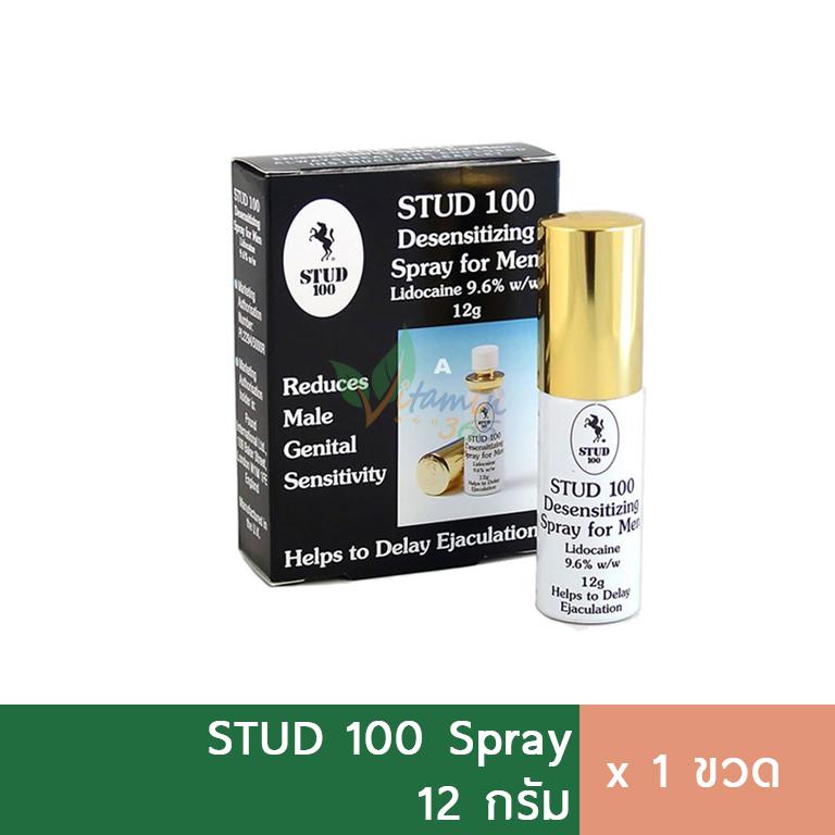 Stud100 สตุดร้อย สเปรย์ชะลอการหลั่ง ผลิตในประเทศอังกฤษ 12g