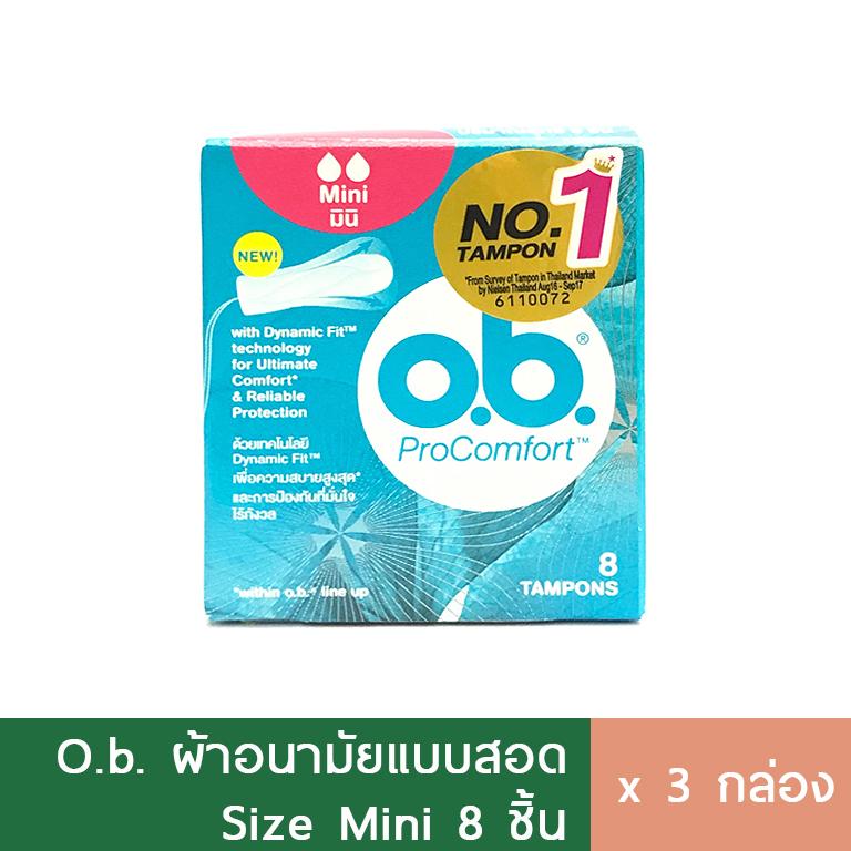 (3กล่อง) O.B. Mini ผ้าอนามัยแบบสอด 8ชิ้น