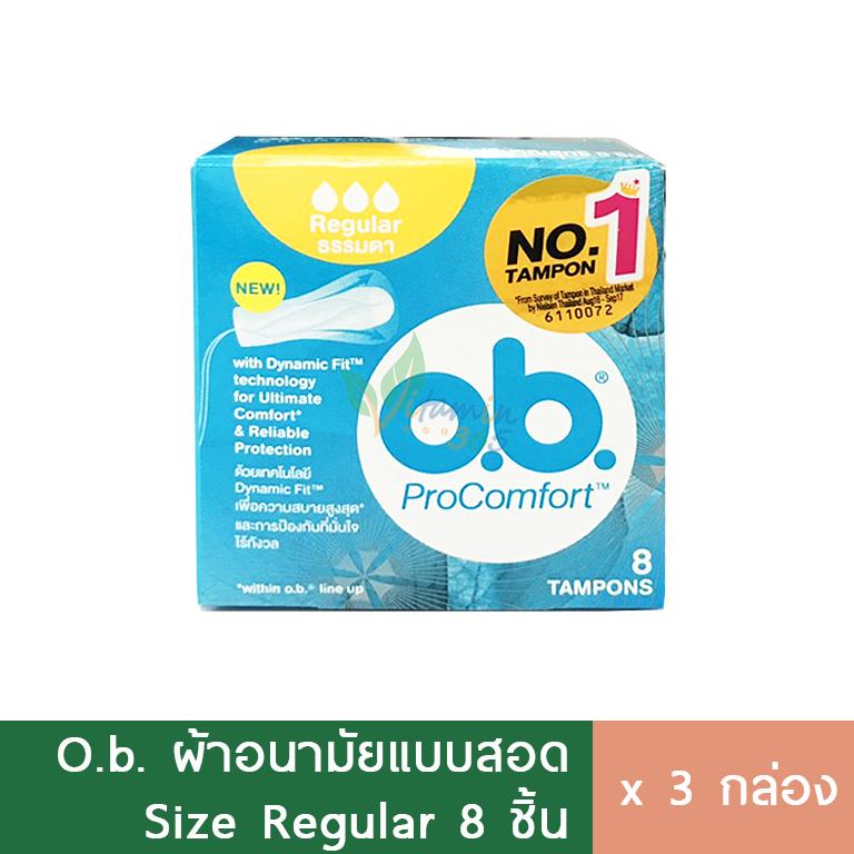 (3กล่อง) O.B. Regular ผ้าอนามัยแบบสอด 8ชิ้น