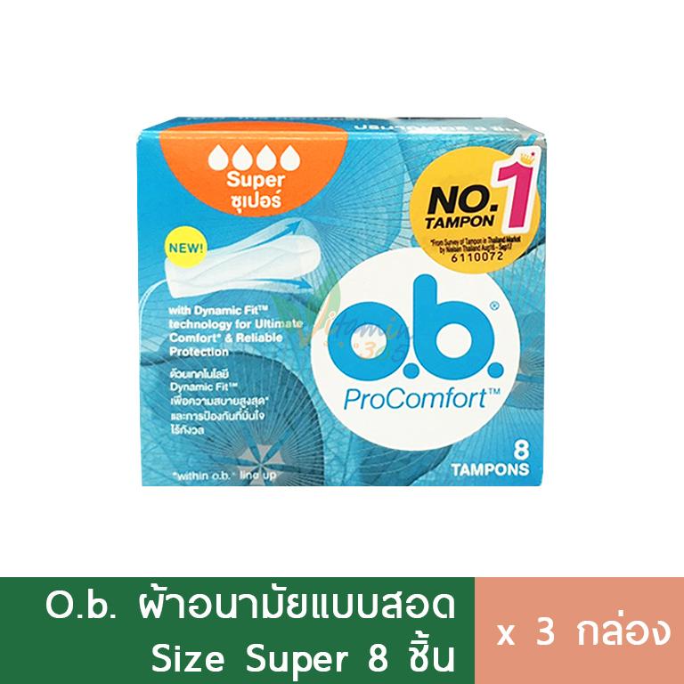 (3กล่อง) O.B. Super ผ้าอนามัยแบบสอด 8ชิ้น
